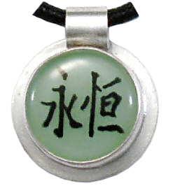 Eternity, green Chinese Character  Glass Pendant