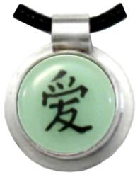 Love, green Chinese Character  Glass Pendant